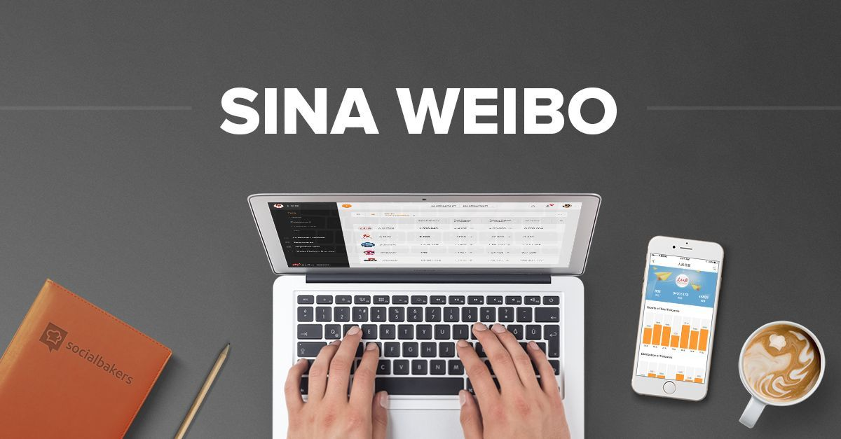 Sina Weibo and Socialbakers Team Up For Weibo Analytics in China image